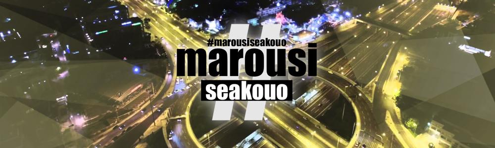 maroussi_seakouo
