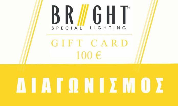 BRIGHT Lighting