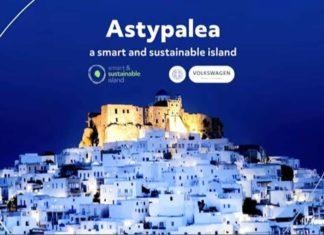 Αστυπάλαια το πρώτο «έξυπνο» ενεργειακό και «πράσινο» νησί στη Μεσόγειο