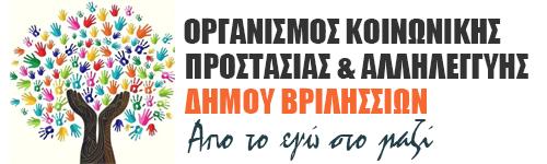 okpa_vrilissia_logo