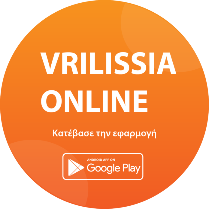 vrilissia.online app